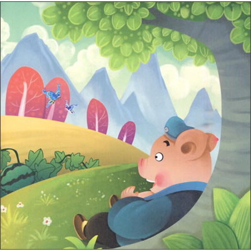 故事:猪八戒吃西瓜》