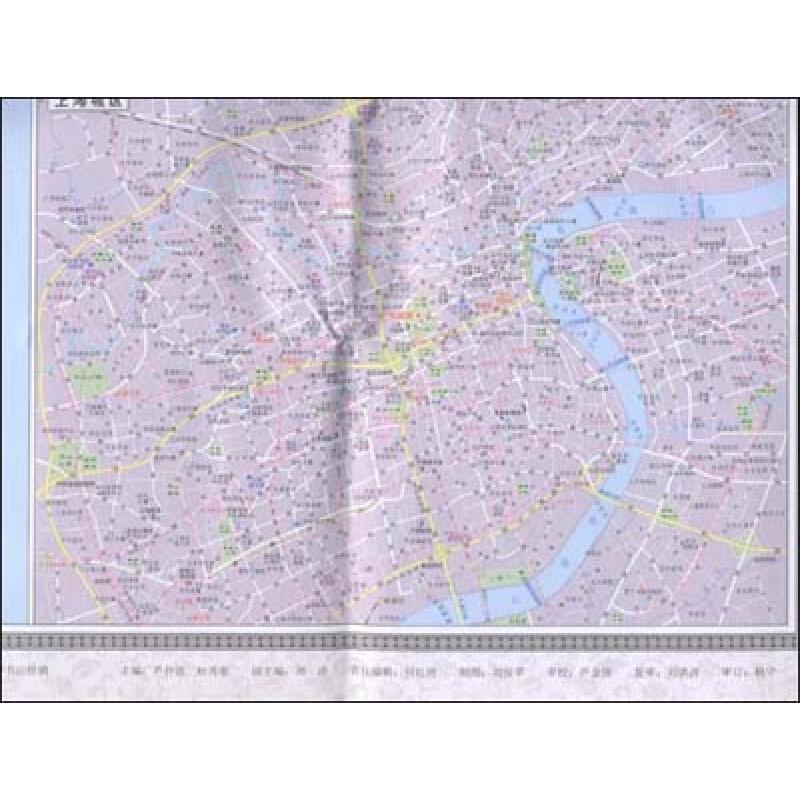 香港特别行政区地图(折叠) 香港特别行政区地图(折叠) ¥6.00(10.