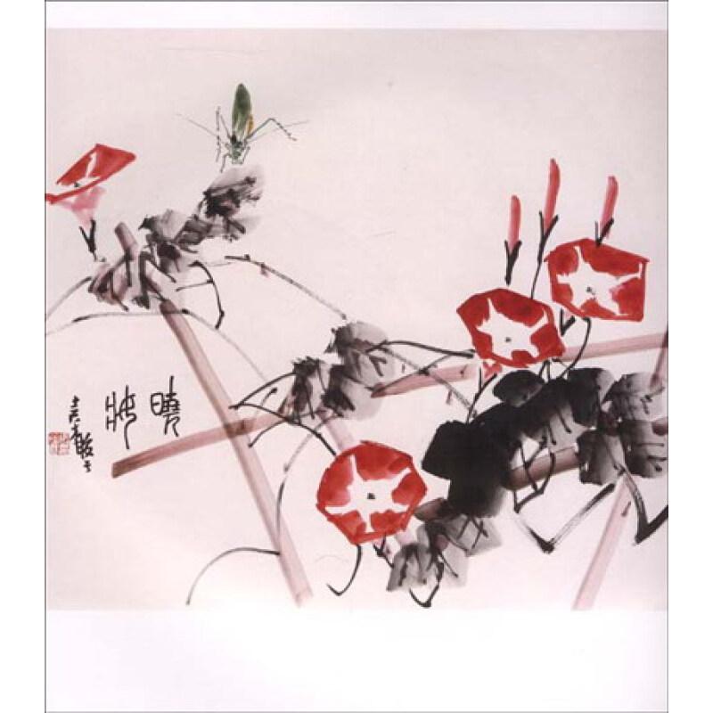 三,叶与藤的组合画法 四,叶与藤的组合练习 五,牵牛花的结构和形态