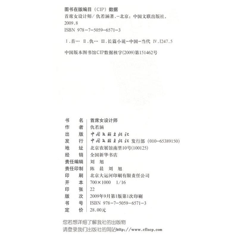 36位设计师出版的新红包 图片