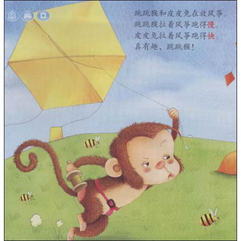 放风筝的英文是什么图片