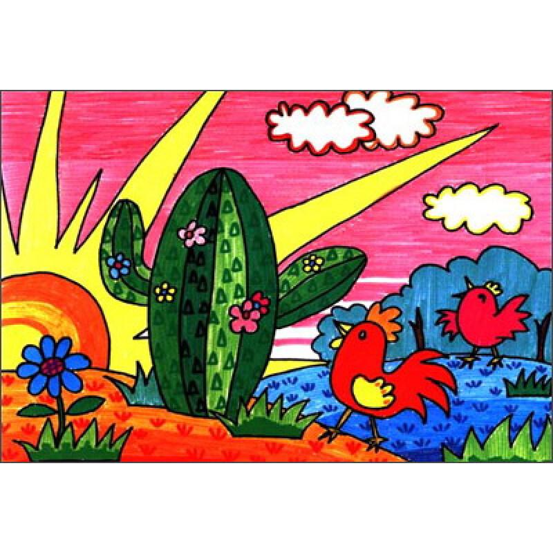 童彩笔画_童书 美术/书法 少儿美术基础教学丛书:绘世界彩笔画基础