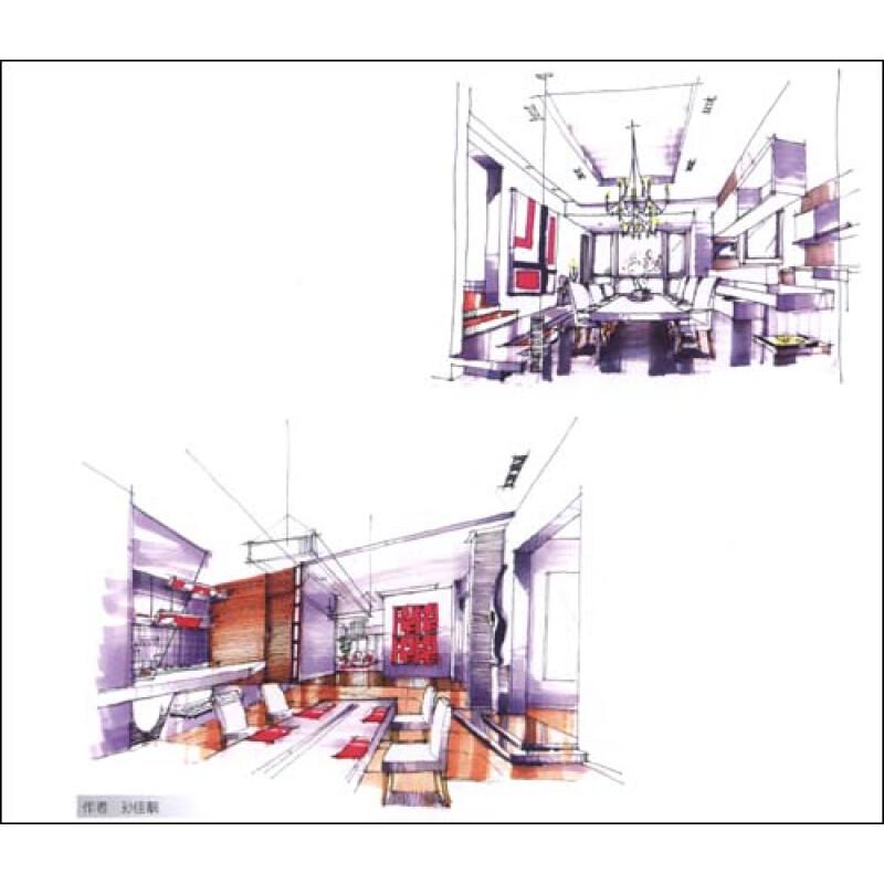 室内设计手绘快速表现