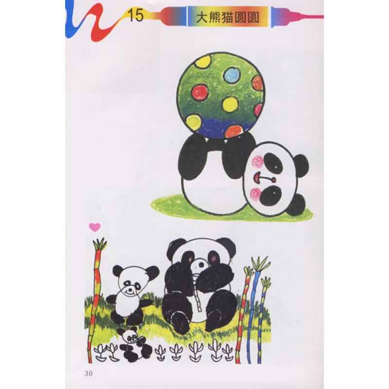 幼儿水画入门教程_儿童绘画入门视频_儿童绘画入门教程_儿童绘