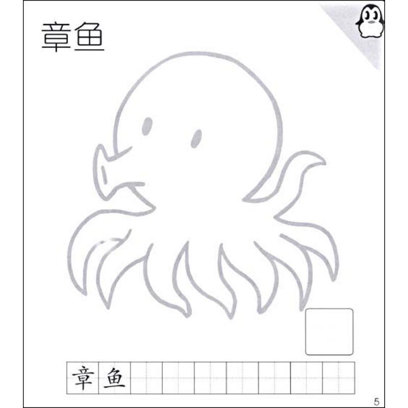 简单的潜水艇插画手绘图片