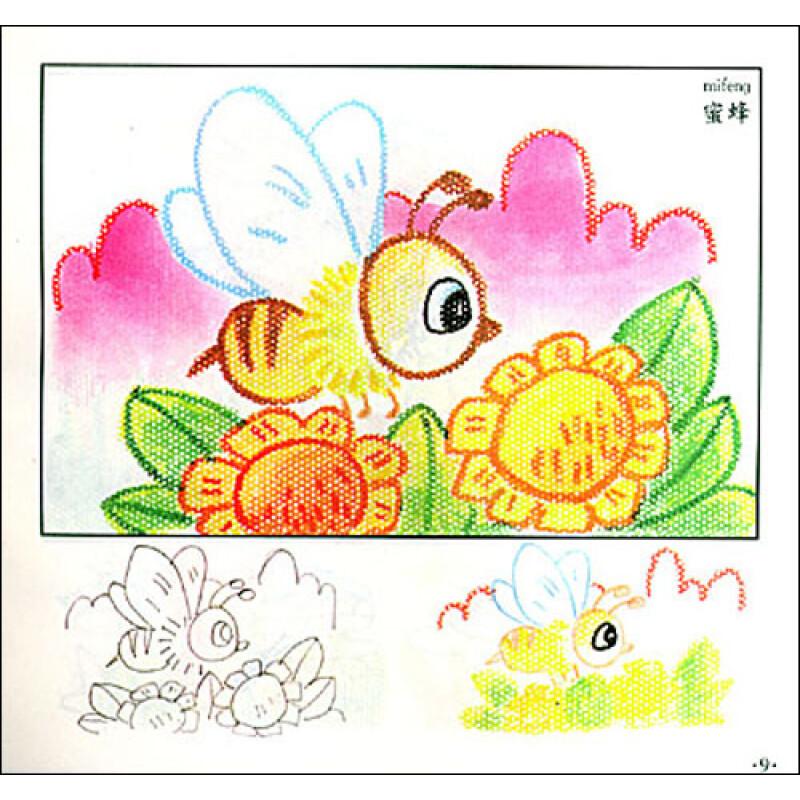 儿童蜡笔画技巧:动物报价