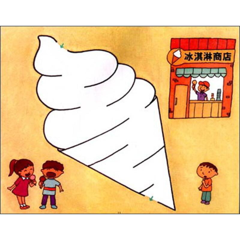 小班学习王:迷宫(幼儿园,学前班专用)