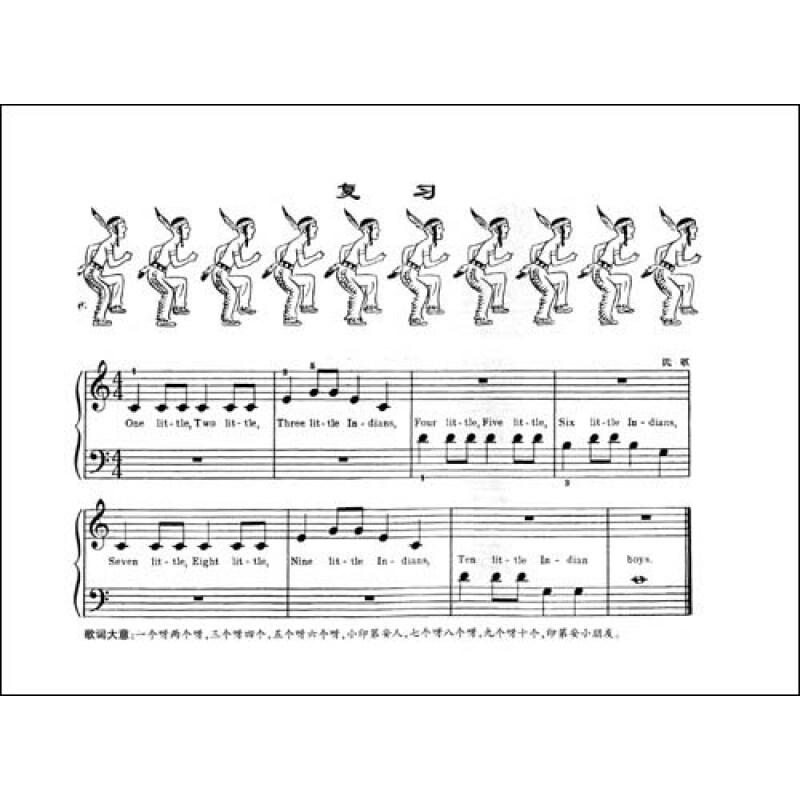 乐谱 曲谱 书法 书法作品 800_800