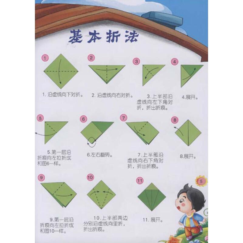 简单的纸船折法图解 图片合集