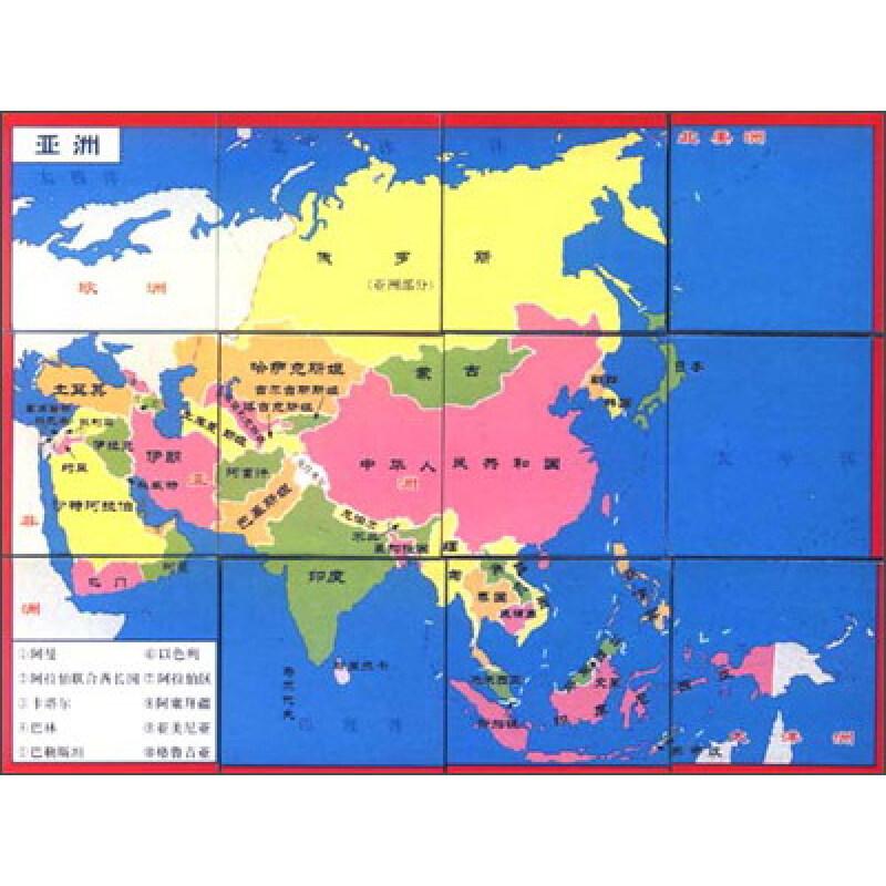立体六面智力拼图:世界大洲地图