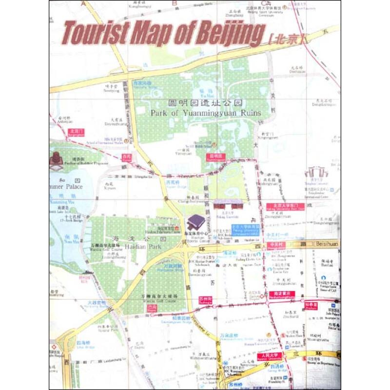 北京旅游地图(英文版)