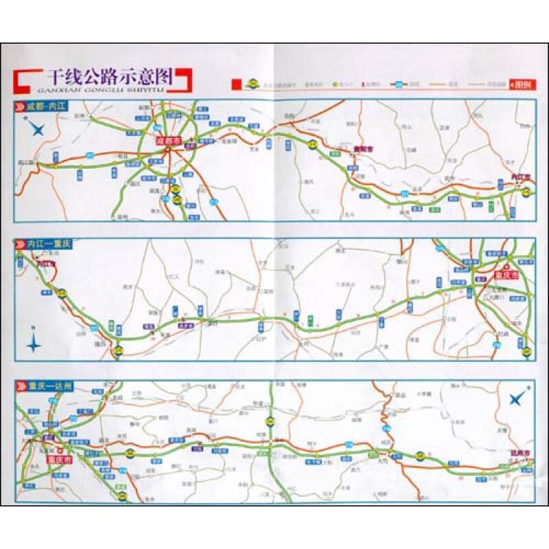 铁路地图  内容简介                             《重庆市交通图》