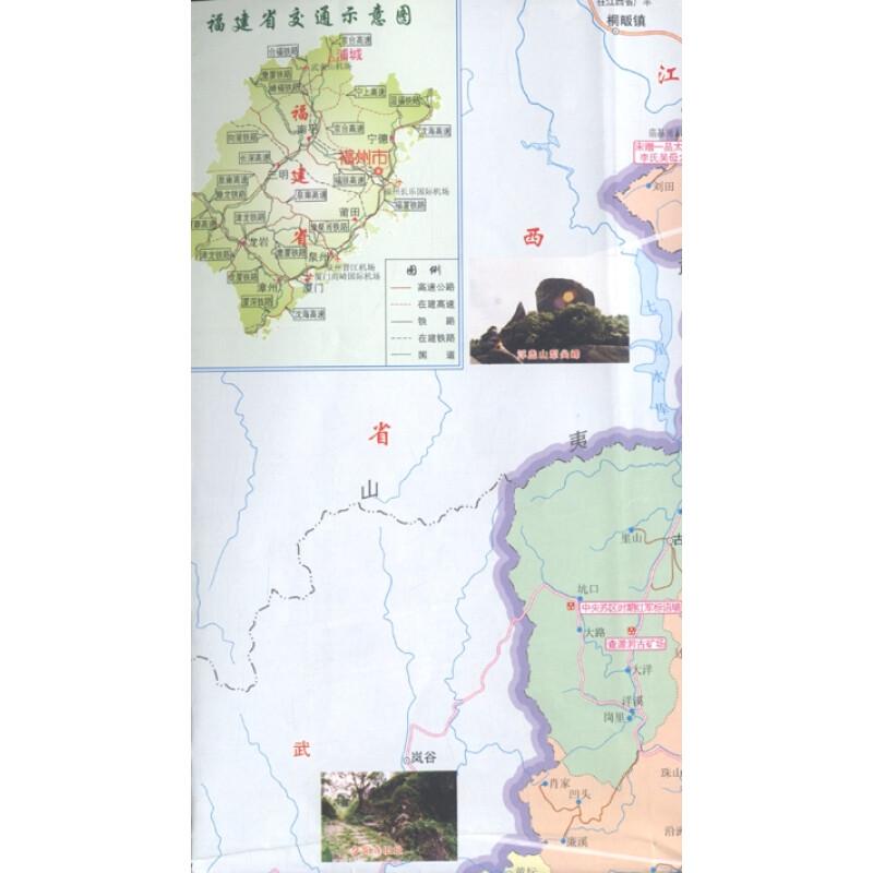 《浦城县旅游交通商贸投资图》【摘要