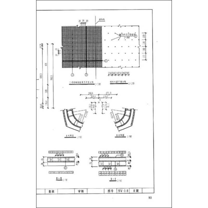 《公路工程施工图设计与招标文件示例》【摘要