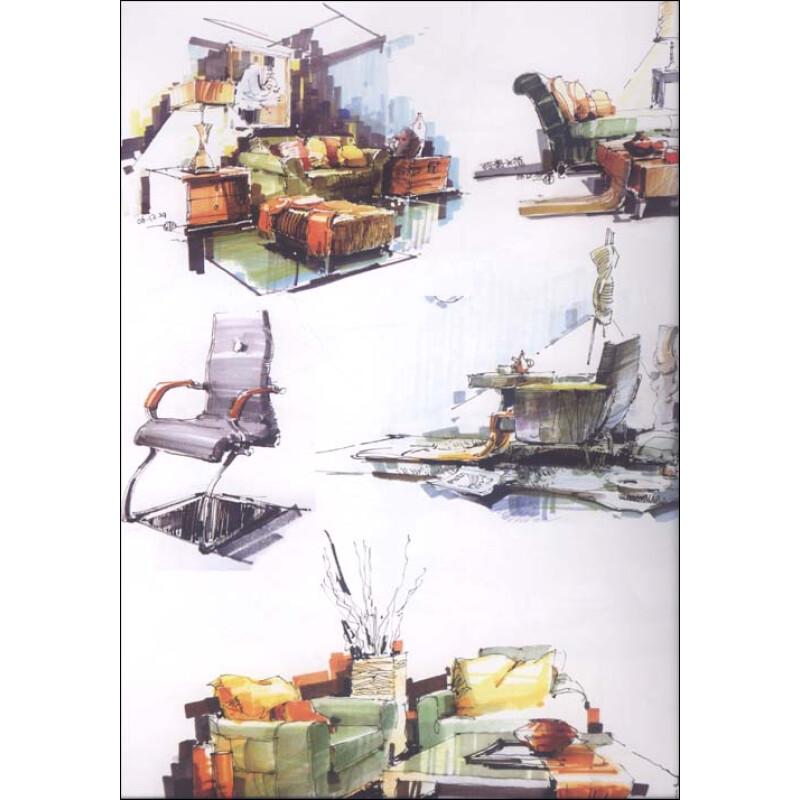 环境艺术设计手绘效果图训练范本:单体陈设表现