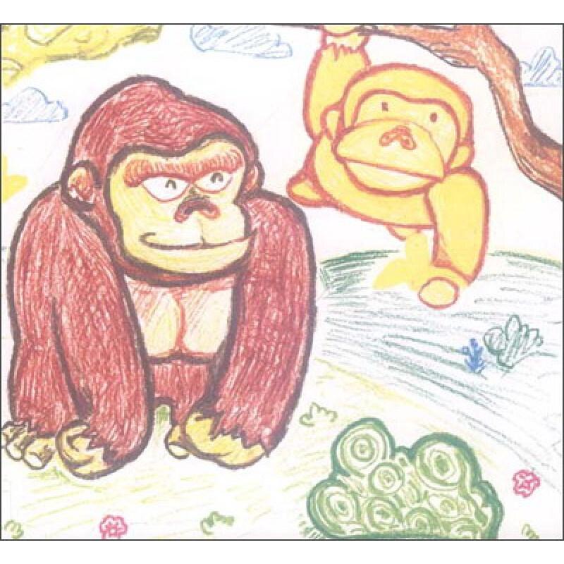 智之虎小孩画世界:动物