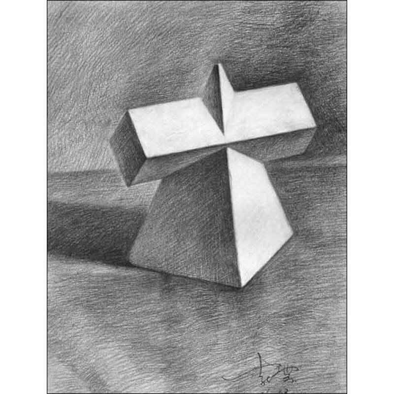 美术基础教学阶梯训练:石膏几何体图片