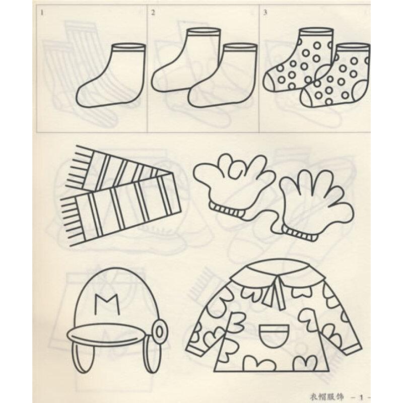 (画出几个简笔画形象,帮助学生理解概念)2,简笔画写生的方法(板书)简