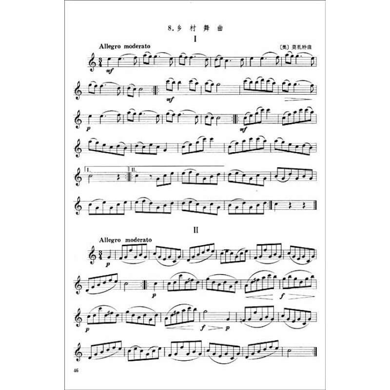 它是普通单簧管