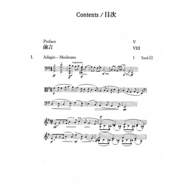 埃尔加:e小调大提琴协奏曲(op.85)(附cd光盘1张)