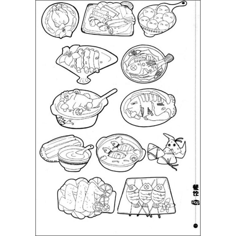 pop海报插图简笔画
