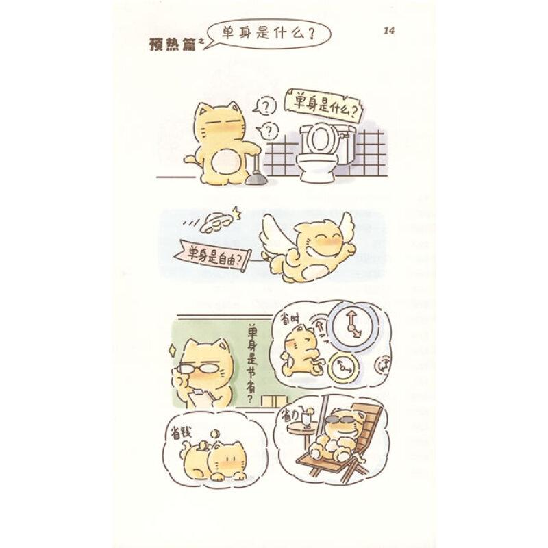 文艺手绘插画西瓜