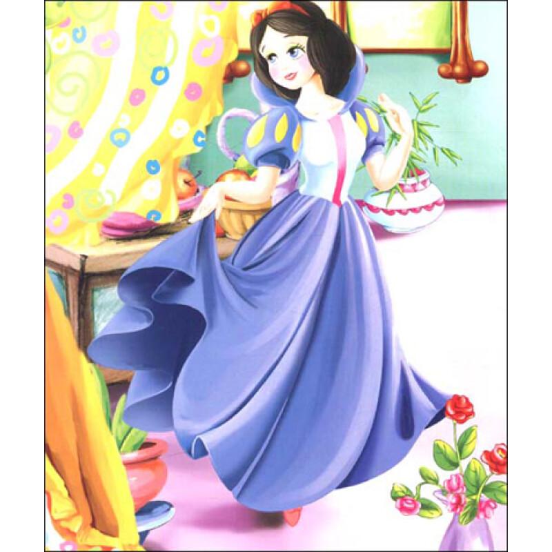 白雪公主(朝)