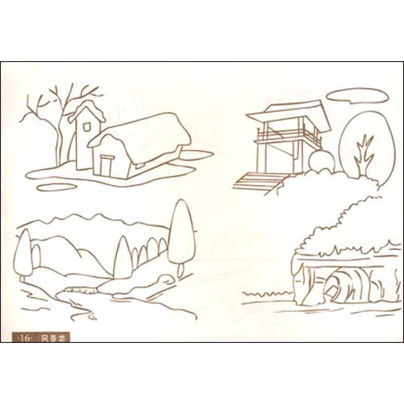 """《""""大画室""""儿童启蒙学画系列:卡通资料图库2》"""