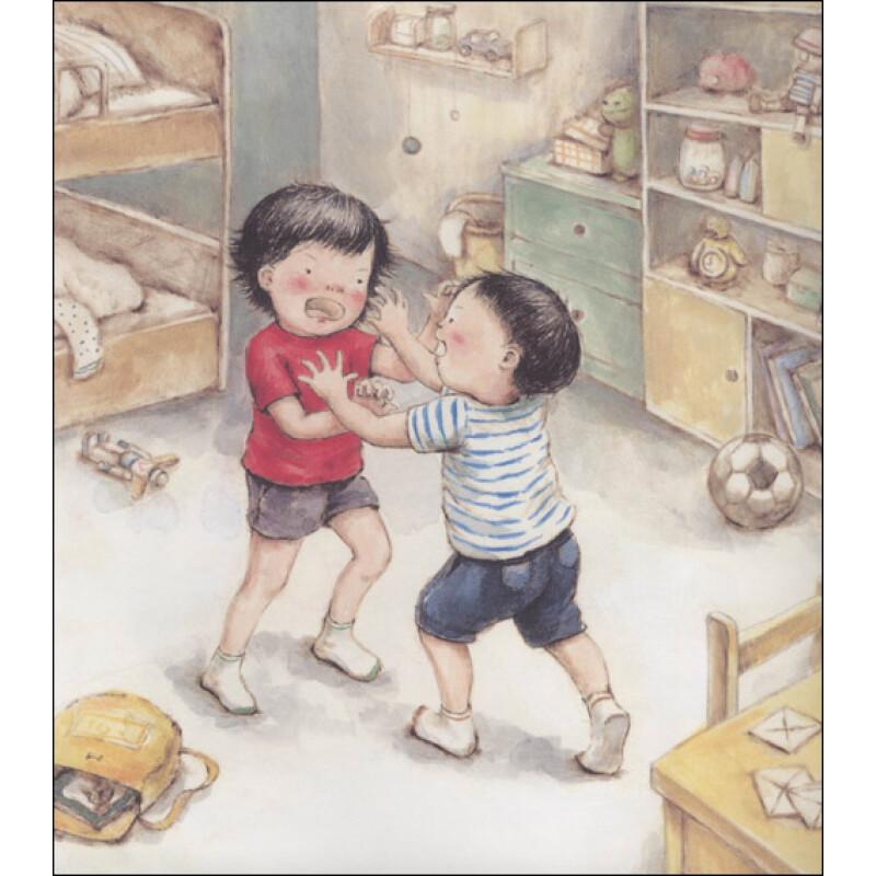 数学绘本·双胞胎兄弟:量的守恒