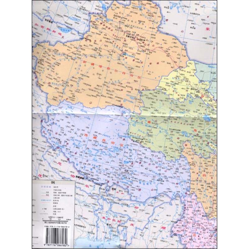2011年北京城市地图(中英文对照) 2011年北京城市地图(中英文对照)