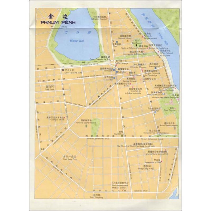 《世界分国地图:越南·老挝·柬埔寨》(周敏)【摘要
