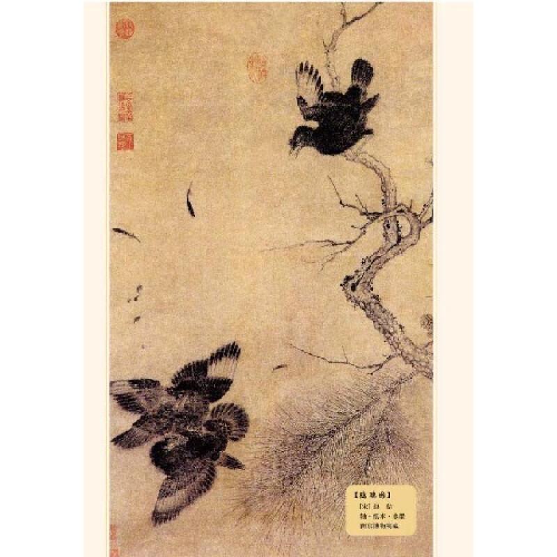 树叶子手绘书签彩铅