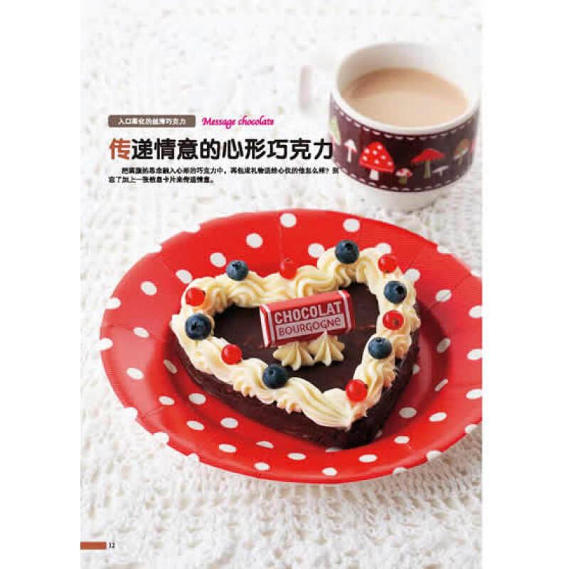 可爱的花式巧克力甜点