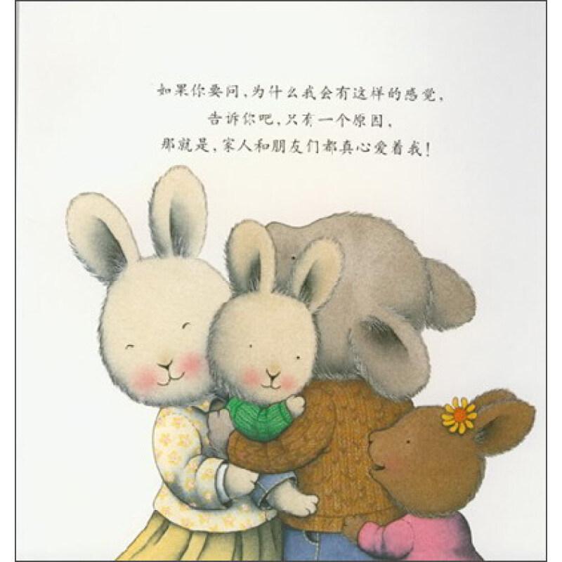 兔子穿衣服手绘