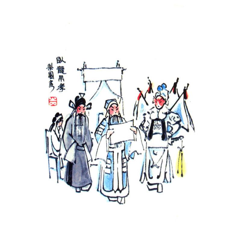 李滨声手绘插图