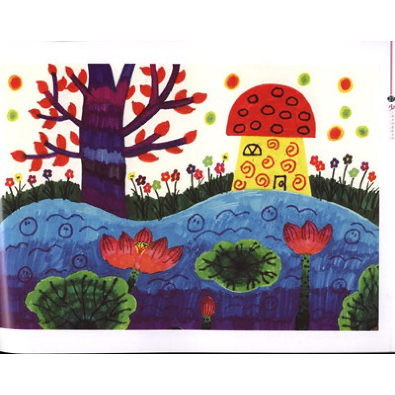 水彩风景儿童画