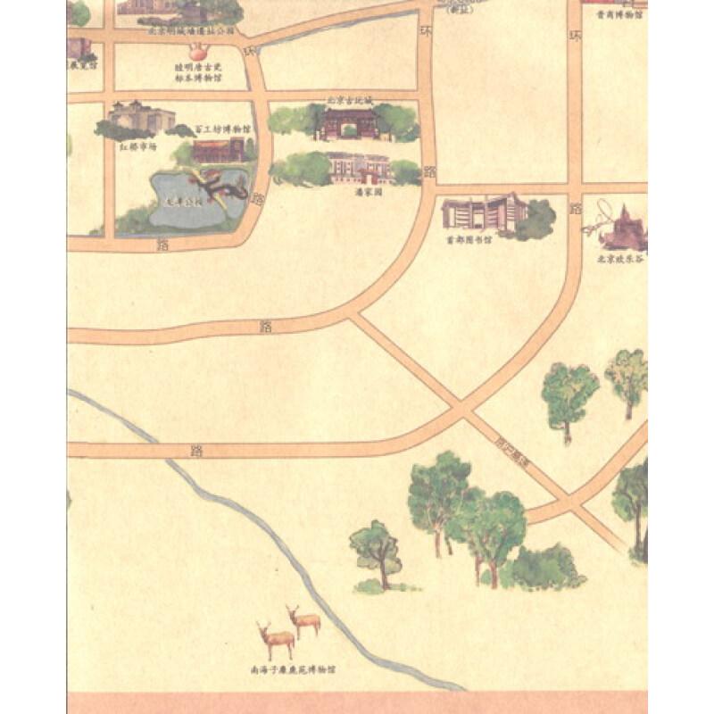 北京手绘地图(典藏版)