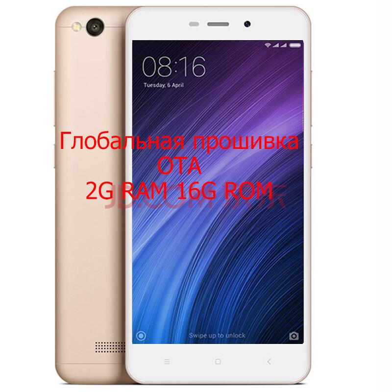 """Xiaomi redmi 4A 2G RAM 16G/32G ROM Snapdragon 425 4 ядер Обновление OTA 5.0"""" Глобальная прошивка 13.0MP 3120mAh MIUI8"""
