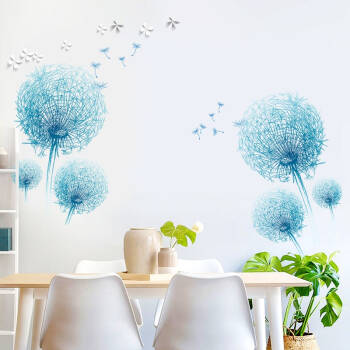 4af3927e913 Wall color dandelion Creative wall sticker warm bedside small fresh sticker  dormitory wall decorations bedroom living room self-adhesive wallpaper