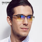 Women's Eyewear Frames-PuLeeBumG 2017 new flat mirror men and women half frame aluminum and magnesium glasses glasses frames frames P298 on JD