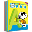SNOOPY3-68