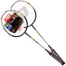 红双喜羽毛球拍:现代羽毛球运动诞生在英国。