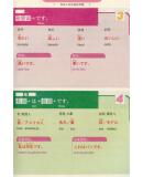 日语加油怎么说