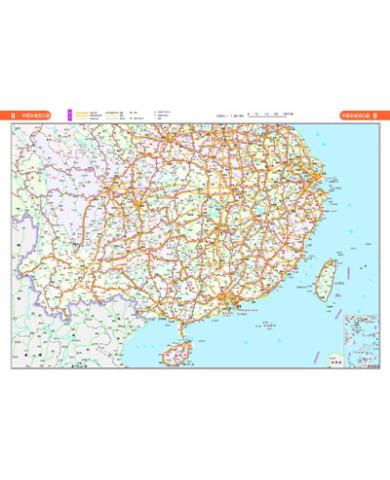 公路网系列:新编中国高速公路地图集/山东省地图出版