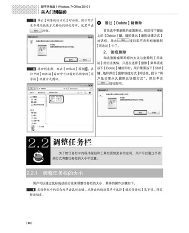 利用模板创建word文档