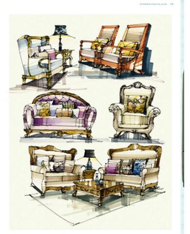 《最手绘:室内设计·马克笔效果图步骤详解》