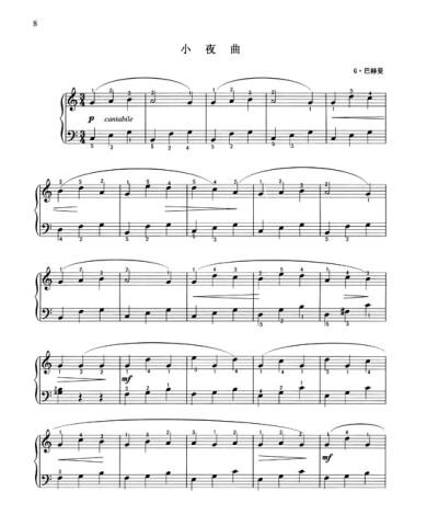 [少儿]世界儿童著名钢琴曲选集/春风文艺出版社