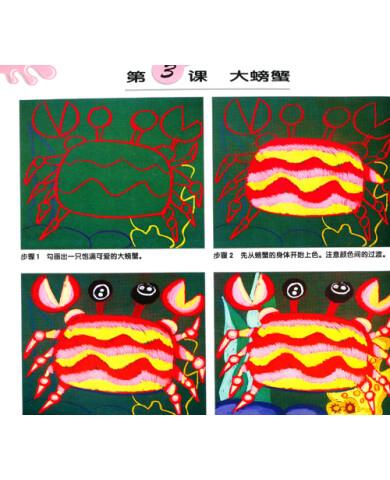 京东商城 赛尚儿童装饰画教程:色彩·色粉笔