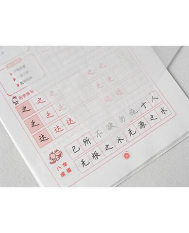 墨点字帖 楷书入门基础练习 基本笔画 钢笔楷书书法字帖 ,,高清图片
