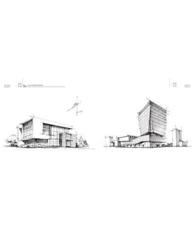 《卓越手绘:30天必会建筑手绘快速表现》